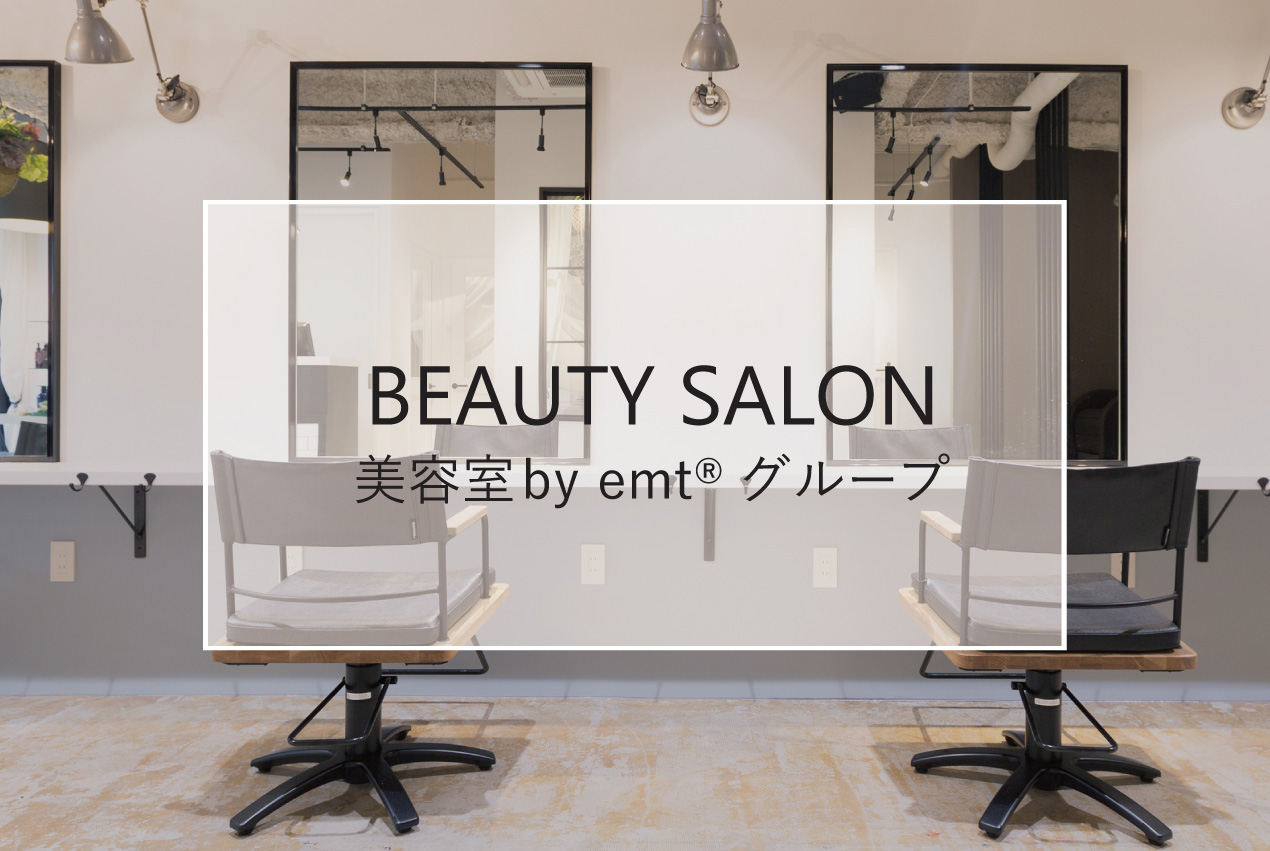 BEAUTY SALON 美容室entグループ